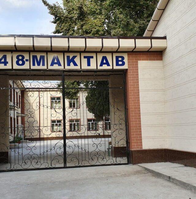 School number 48